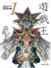 YuGi-Oh! Full Color Edition